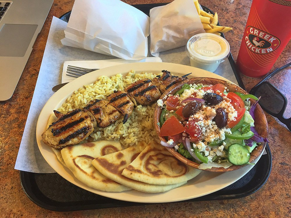 Greek Style Chicken in El Cajon